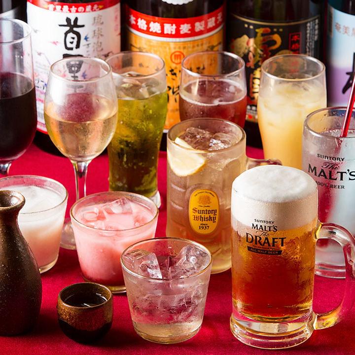 小倉で飲み放題が充実の居酒屋【炭火焼鳥酒家 ごちや 小倉店】